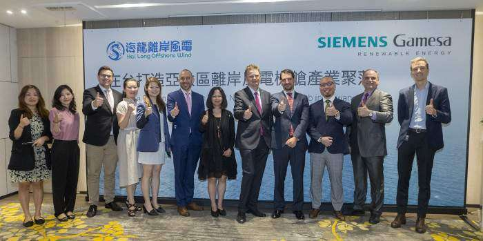 SGRE to establish Taichung nacelle hub