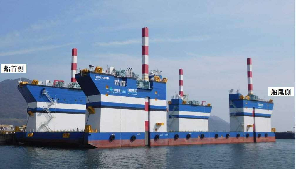 New Japanese installation vessel launched