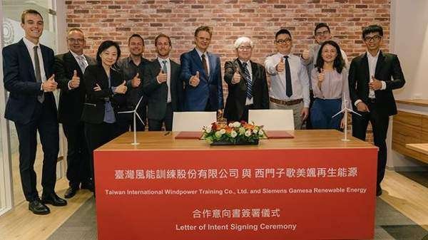 Siemens expands Taiwanese support